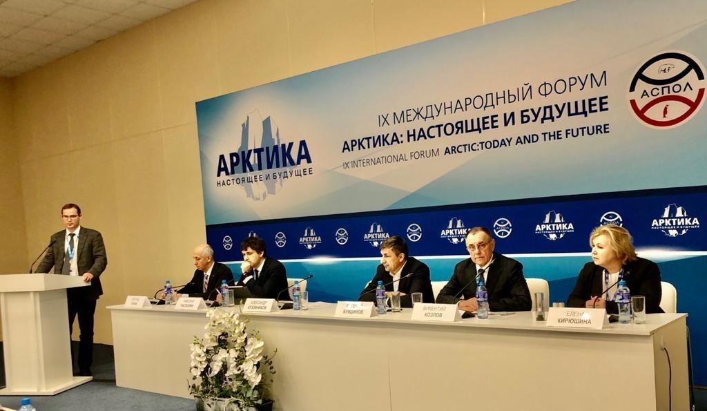 IX Международный форум