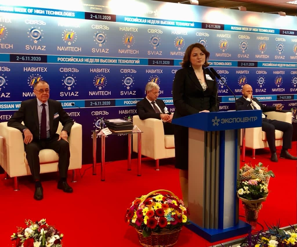 в Москве прошел XXIV Международный Форум Международной Академии Связи 2020 «Новые задачи и возможности цифровой трансформации экономики в целях устойчивого развития».